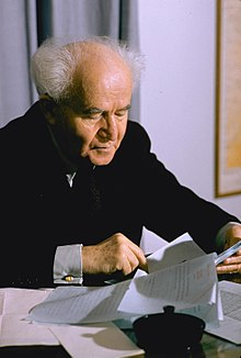 220px-Ben_Gurion_1959.jpg
